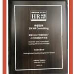 award-16