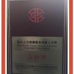award-20