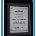 award-9