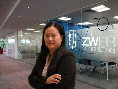 Helen Shen Jie